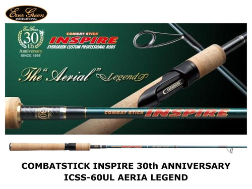 Evergreen Combat Stick Inspire ICSS-60UL 30th Anniversary Aerial Legend