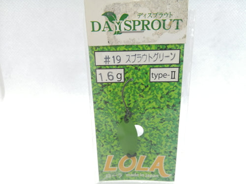 Lola type-II 1.6g #19 Sprout Green