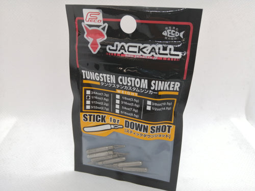 Tungsten Custom Sinker Stick DS 1/16oz 1.8g
