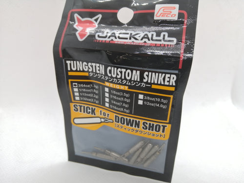 Tungsten Custom Sinker Stick DS 3/64oz 1.3g