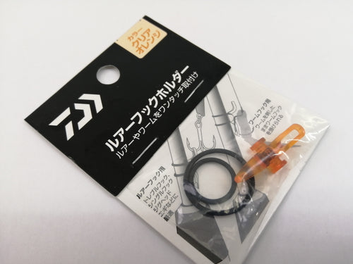 Lure Hook Holder #Clear Orange for 8-14mm blanks
