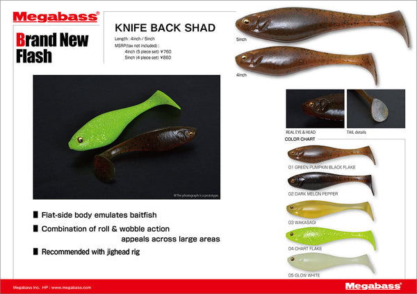 Megabass Knife Back Shad 5inch