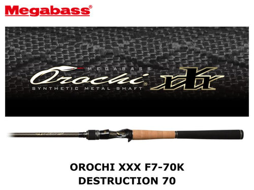 Megabass Orochi XXX Baitcasting F7-70K Destruction 70