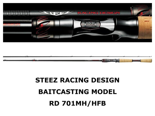 Daiwa Steez Racing Design Baitcasting Model STZ RD 701MH/HFB