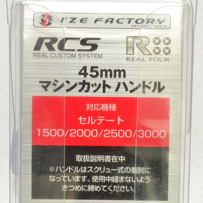 Used I'ZE Factory RCS Machine Cut Handle 45mm 1211