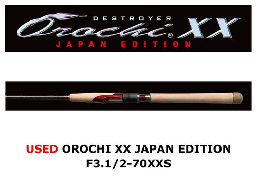 Used Orochi XX Japan Edition F3.1/2-70XXS