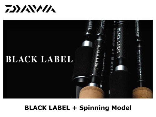 Daiwa Black Label Plus BL+651ML/MHFS Spinning Model