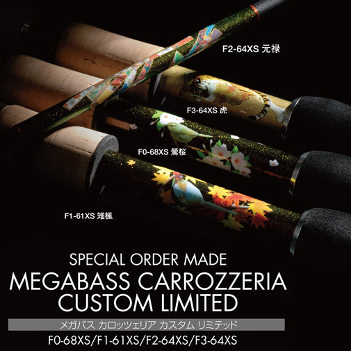 Destroyer CARROZZERIA CUSTOM LIMITED