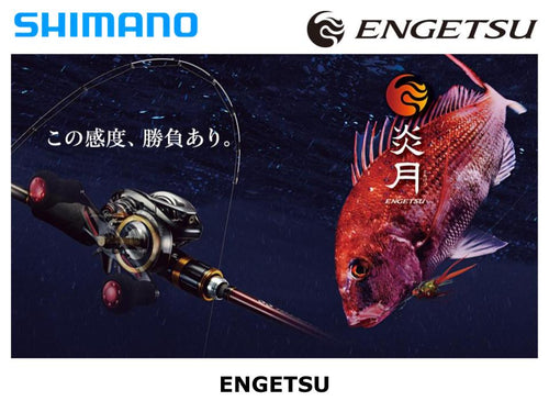 Shimano 17 Engetsu 100HG Right