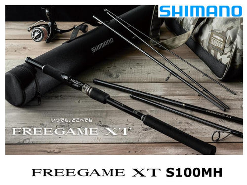 Free Game XT S100MH
