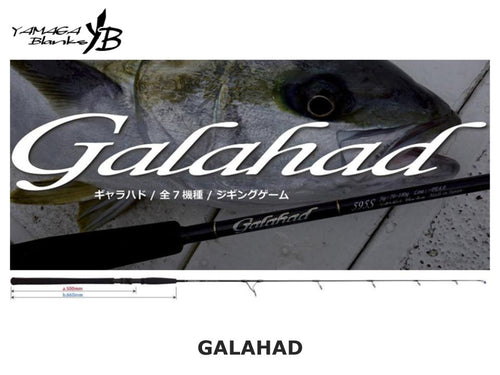 Yamaga Blanks Galahad 612B Bait Model