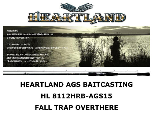 Daiwa Heartland AGS Baitcasting HL 8112HRB-AGS15 Fall Trap Overthere