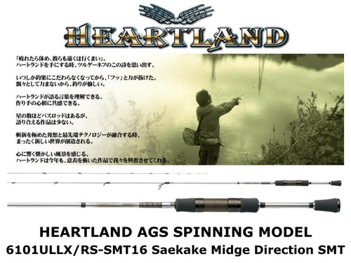 Daiwa Heartland AGS Spinning 6101ULLX/RS-SMT16 Saekake Midge Direction SMT