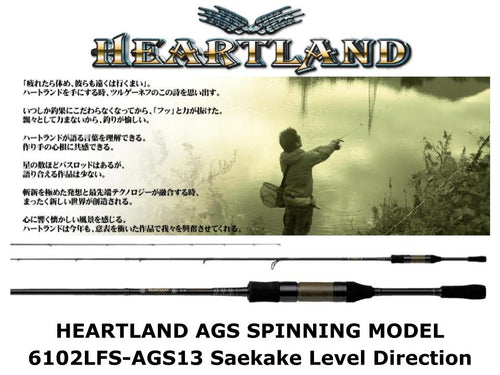 Daiwa Heartland AGS Spinning 6102LFS-AGS13 Saekake Level Direction