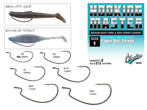Hooking Master Power Bait Finesse