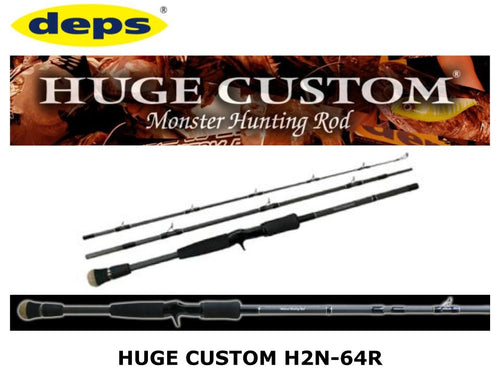 deps Huge Custom H2N-64R Baitcasting Model