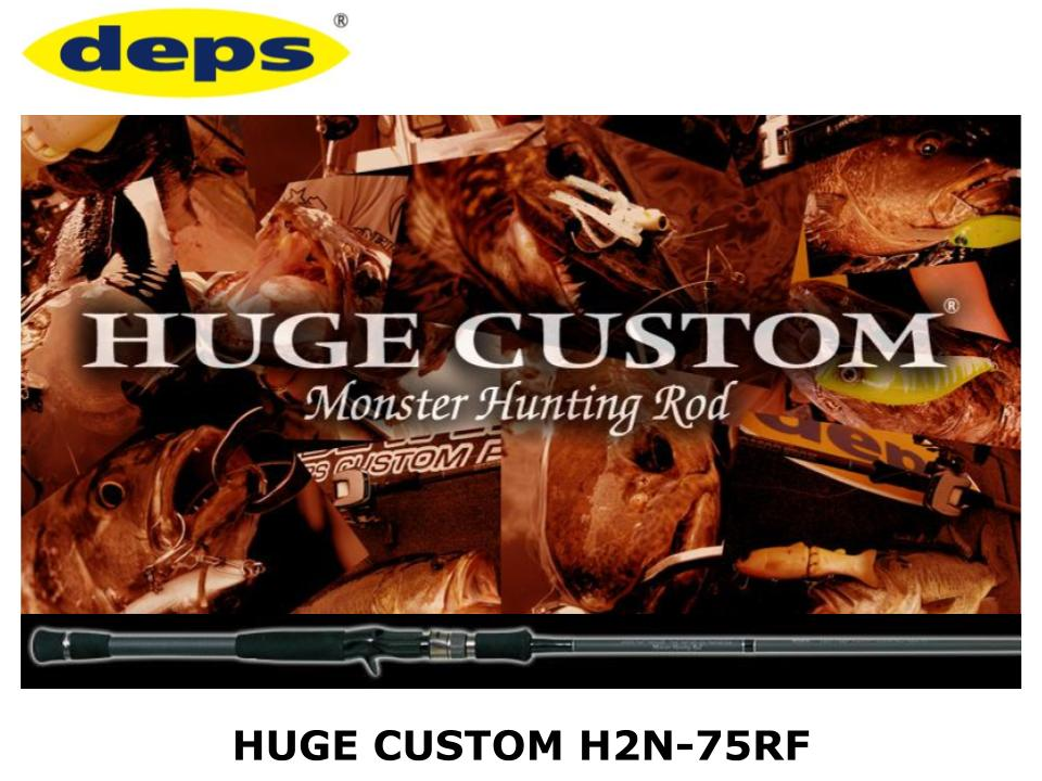 deps Huge Custom H2S-75RF Baitcasting Model