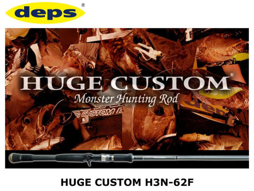 deps Huge Custom H3N-62F Baitcasting Model