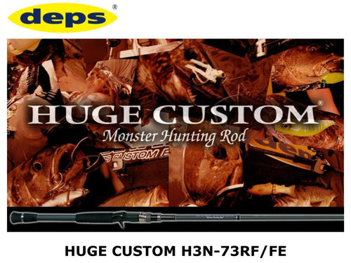 deps Huge Custom H3S-73RF/FE Baitcasting Model