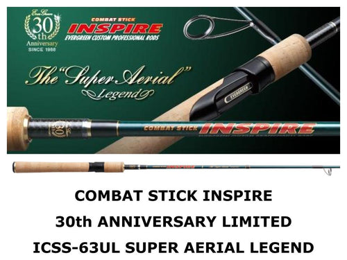 Combat Stick Inspire 30th Anniversary Limited ICSS-63UL Super Aerial Legend