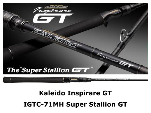 Evergreen Kaleido Inspirare Special Model IGTC-71MH Super Stallion GT