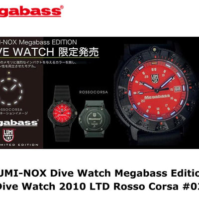 LUMI-NOX Dive Watch Megabass Edition Dive Watch 2010 LTD Rosso Corsa #02
