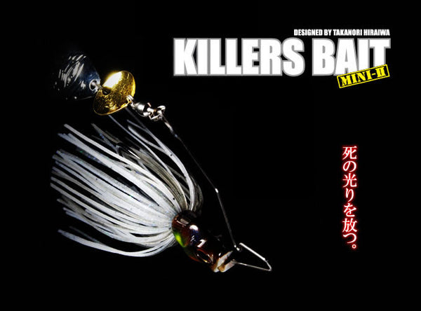 Killers Bait mini II 1/4oz