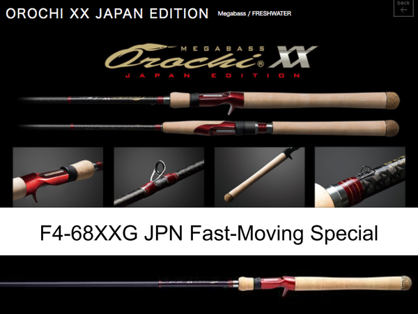 OROCHI XX JAPAN EDITION F4-68XXG JPN Fast-Moving Special