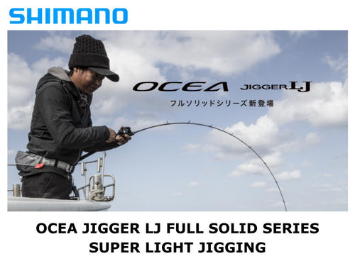Shimano Ocea Jigger LJ Full Solid Super Light Jigging B65-0/FS