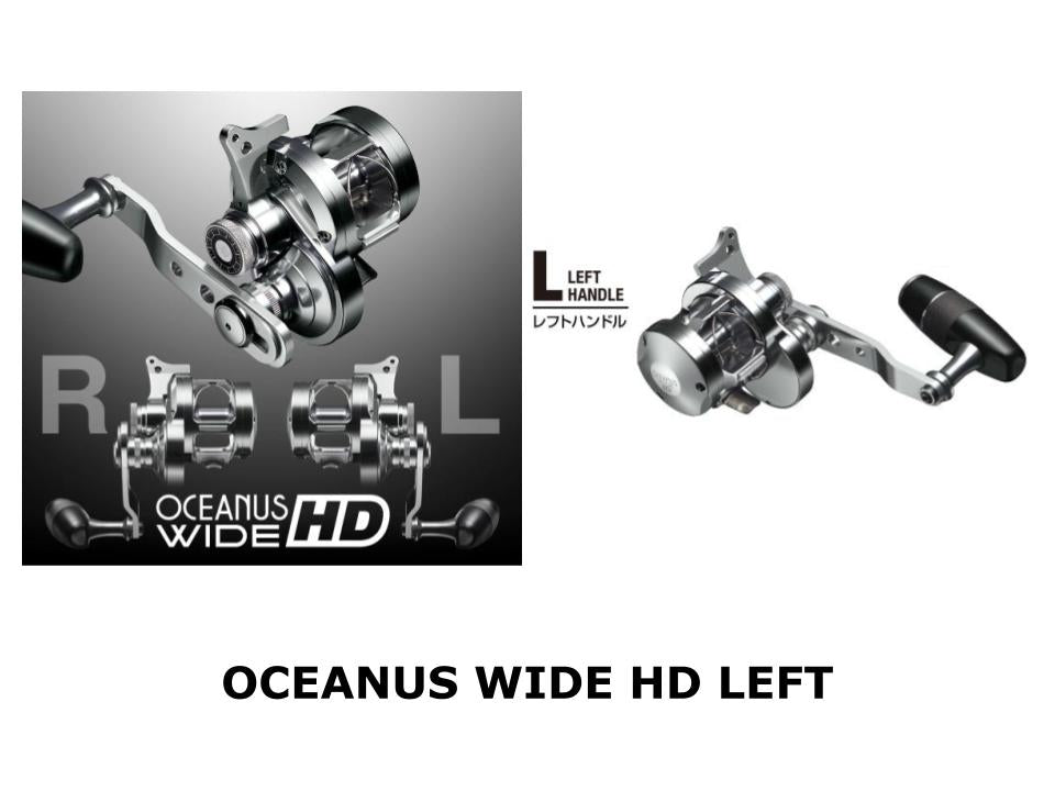 Pre-Order Oceanus Wide HD Left released in May 2019