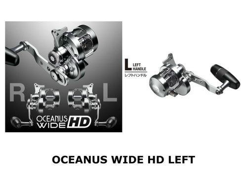 Evergreen Oceanus Wide HD Left