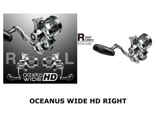 Oceanus Wide HD Right