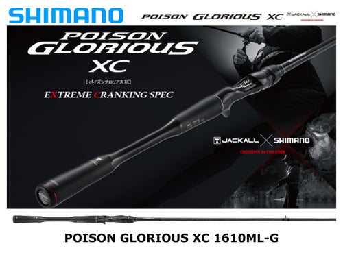 Shimano Poison Glorious XC Baitcasting Model 1610ML-G