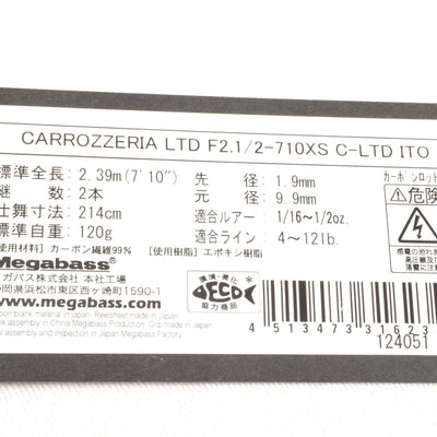 Destroyer Phase 3 CARROZZERIA LTD F2.1/2-710XS ICBM C-LTD Type:2 ITO