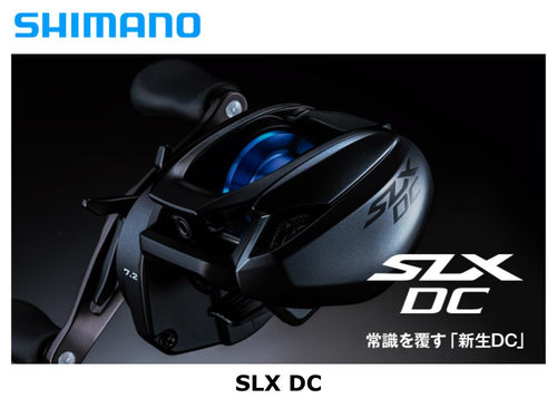 Shimano 20 SLX DC 71HG Left coming in April