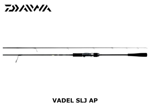 Daiwa Vadel SLJ Air Portable Multi Piece 63MS-S