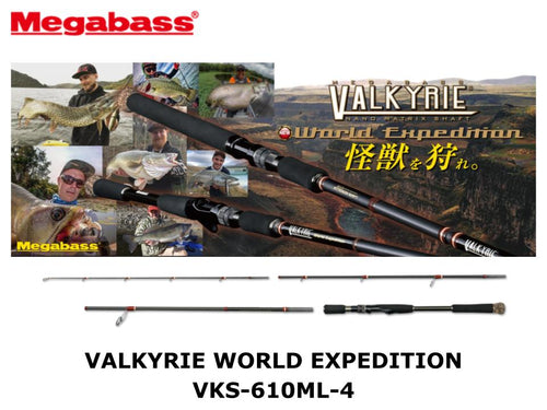 Megabass Valkyrie World Expedition VKS-610ML-4