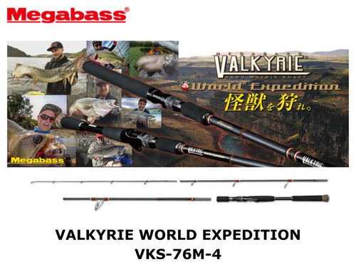 Megabass Valkyrie World Expedition VKS-76M-4