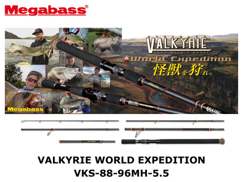 Megabass Valkyrie World Expedition VKS-88-96MH-5.5