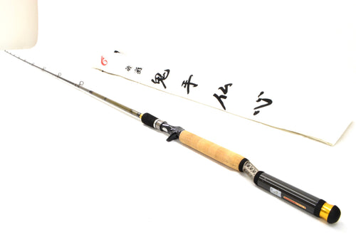 Used Megabass Orochi Huge Contact F7-76RDTi White Python 1 piece model