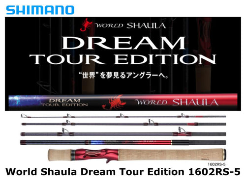 Shimano World Shaula Dream Tour Edition 1602RS-5
