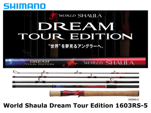 Shimano World Shaula Dream Tour Edition 1603RS-5