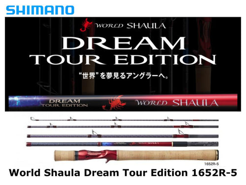 Shimano World Shaula Dream Tour Edition 1652R-5