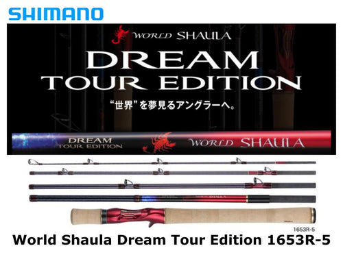 Shimano World Shaula Dream Tour Edition 1653R-5