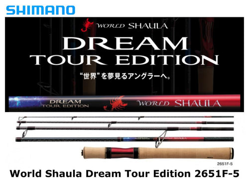 Shimano World Shaula Dream Tour Edition 2651F-5