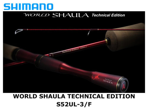 Shimano 21 World Shaula Technical Edition S52UL-3/F