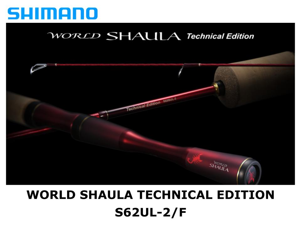 Shimano 19 WORLD SHAULA Technical Edition S62UL-2/F will be released in September