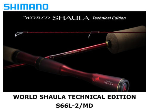 Shimano 19 WORLD SHAULA Technical Edition S66L-2/MD will be released in September