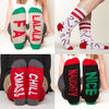 Christmas socks set #1 4 pairs fa lalala, candy canes, xmas &chill bottom front view grid