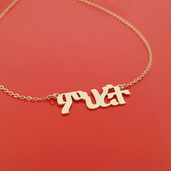 Customize Name Necklaces Ethnic Jewelry Personalized Custom Any Language Nameplate